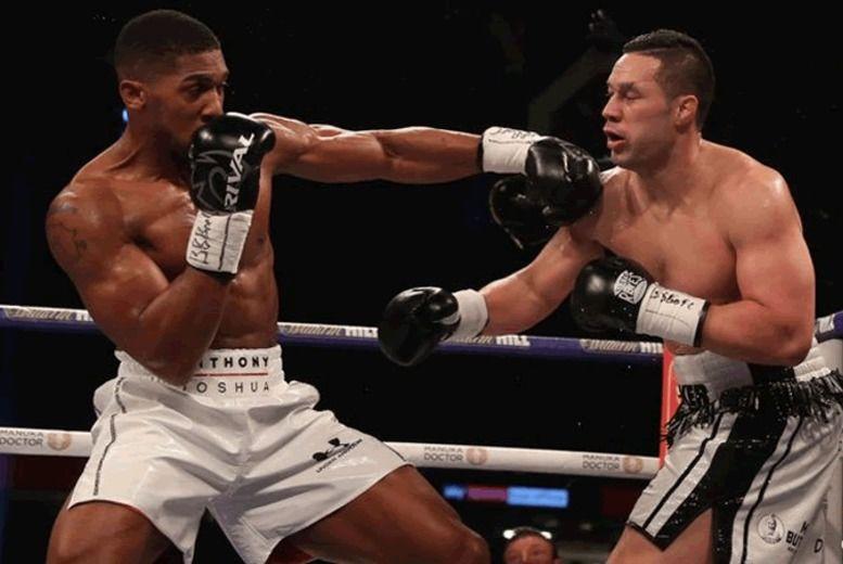 NYC Boxing, Joshua vs Miller | Travel | Wowcher