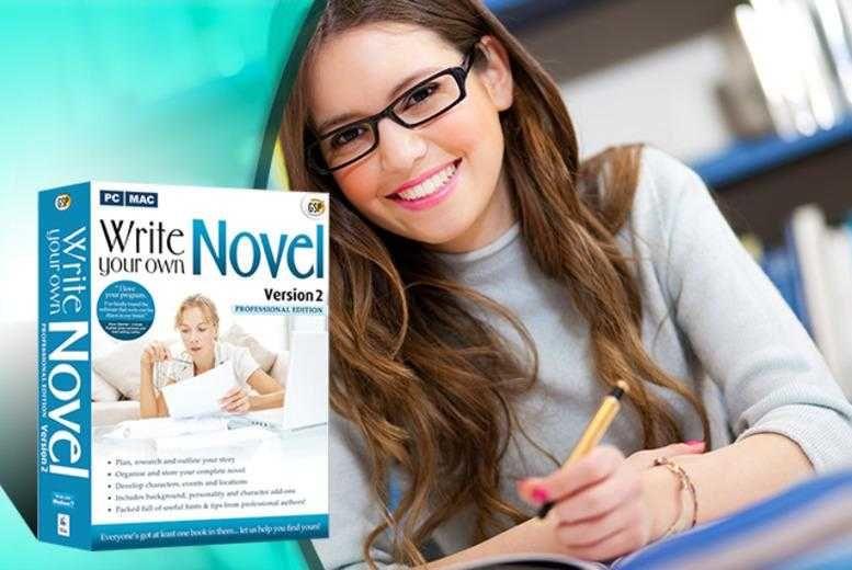 Novel writing help vip