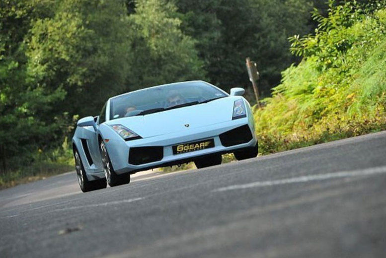 Jr Lamborghini Drive Voucher Uk City Breaks Deals In Travel Wowcher